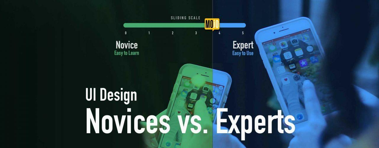 expert-vs-novice-UI-Design_banner